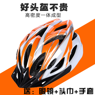 Mountainous Bicycle Helmet Safety Hat for Children Roller-skating Integrated Formation Ultra-light Helmet Size Adjustable