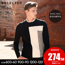 Selected Slade wool elastic geometric contrast round neck men's T-shirt sweater s419424519