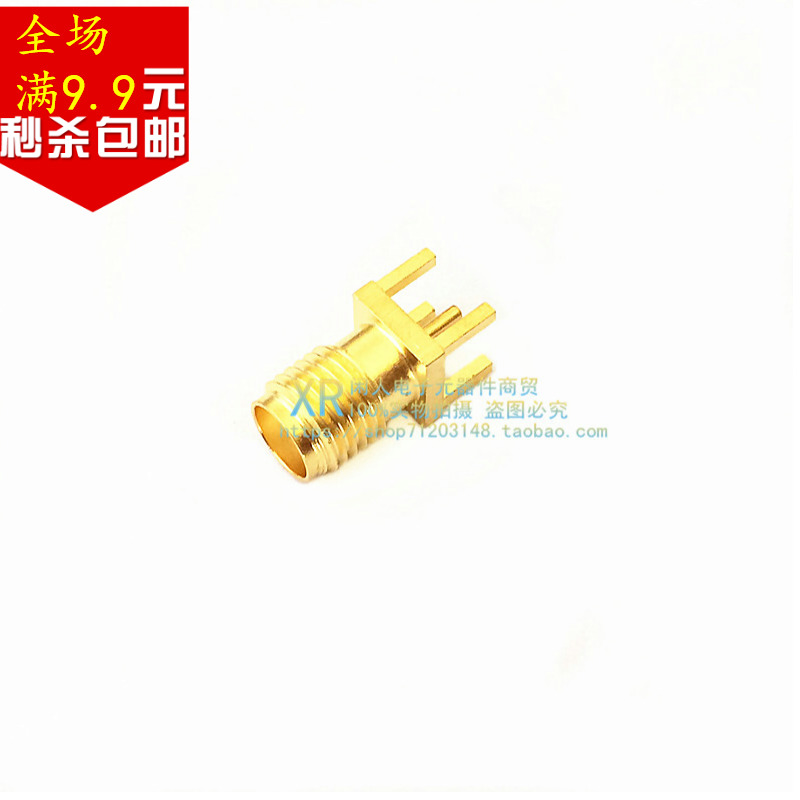 SMA-KE Antenna Base Vertical Outer Screw Inner Hole Insert SMA Base Inner Hole SMA Base Radio Frequency Base