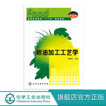 Grain and oil processing technology book raw material cleaning principle, method and structure of main equipment