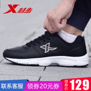 XTEP Mens Running Shoes 2017 autumn winter new leather sports shoes men's casual shoes breathable shoes