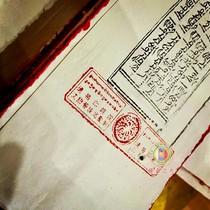 德格印经院 老印经板制作的拓片Jw 文wu管理局监制 量少 可能
