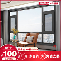 Chengdu Broken Bridge Aluminum Alloy Doors and Windows Phoenix Aluminum Flat Window Soundproof Sealing Balcony Video Shield Doors and Windows Customized Glass Sunshine Room