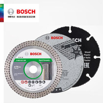 Bosch rechargeable angle grinder small steel man accessory GWS12V-76mm carpentry slice metal stone cutting piece