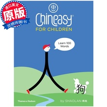 Chineasy For Children's Simple Chinese Character Chinese Learning Textbook for Children