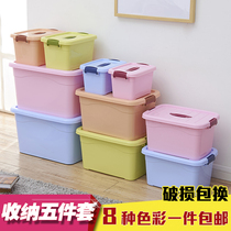 The plastic small plastic box has a cover book snack sorting box to collect clothing toy storage box
