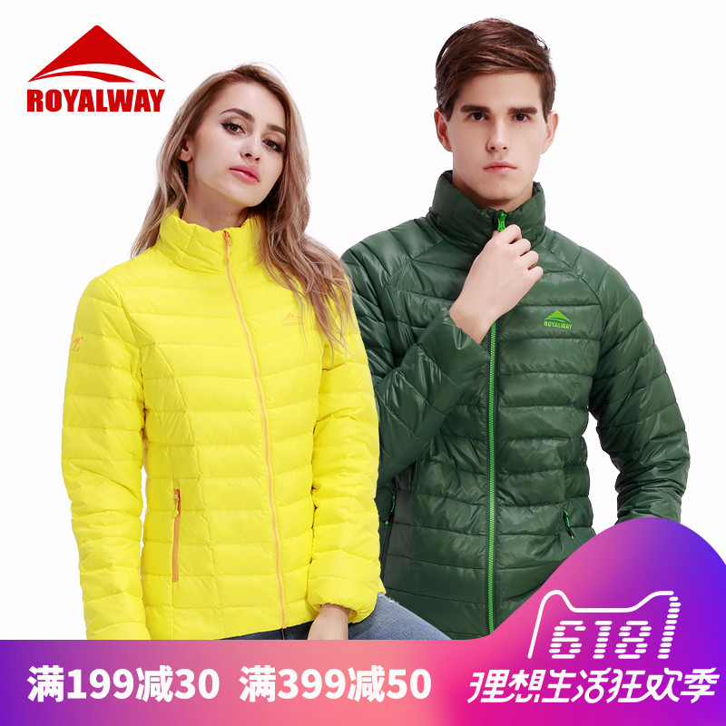 ROYALWAY outdoor sports men and women casual thin coat 2016 autumn and winter models couples thin section down jacket down jacket