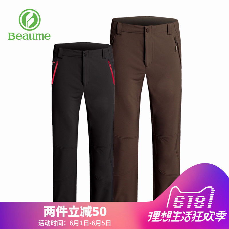 Beaume Baomei autumn and winter outdoors men and women soft shell pants warm windproof couple models climbing pants waterproof wear-resistant North