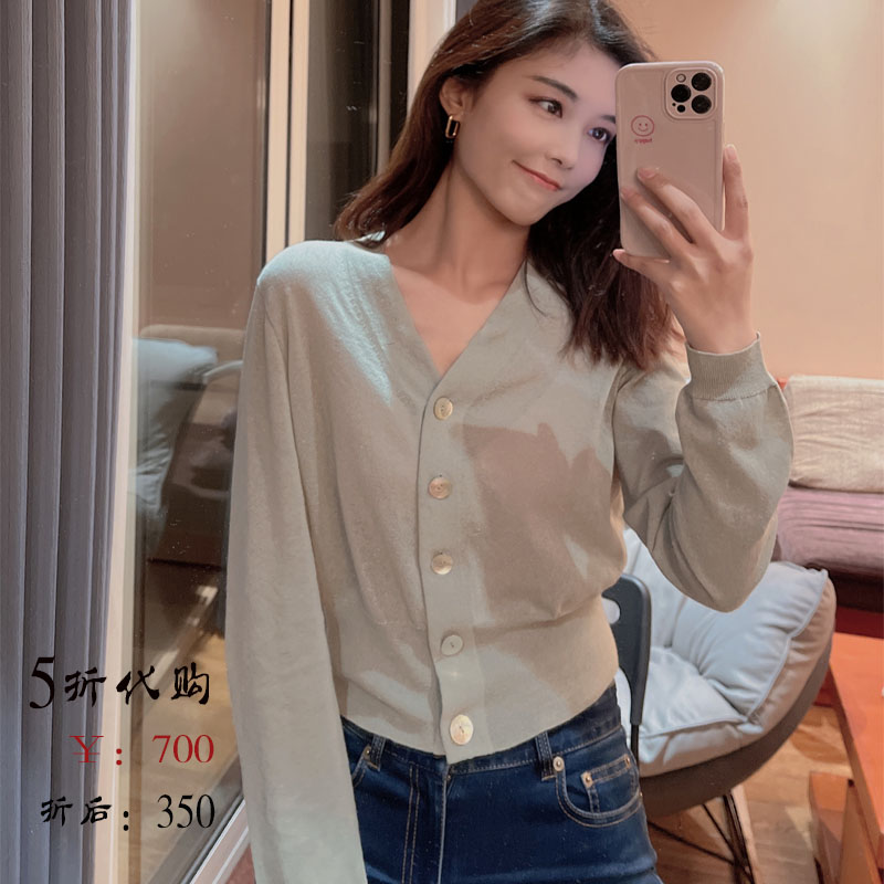 Womens Armash brand 2021 spring new V-neck ice silk knitted cardigan sweater coat female 5499132