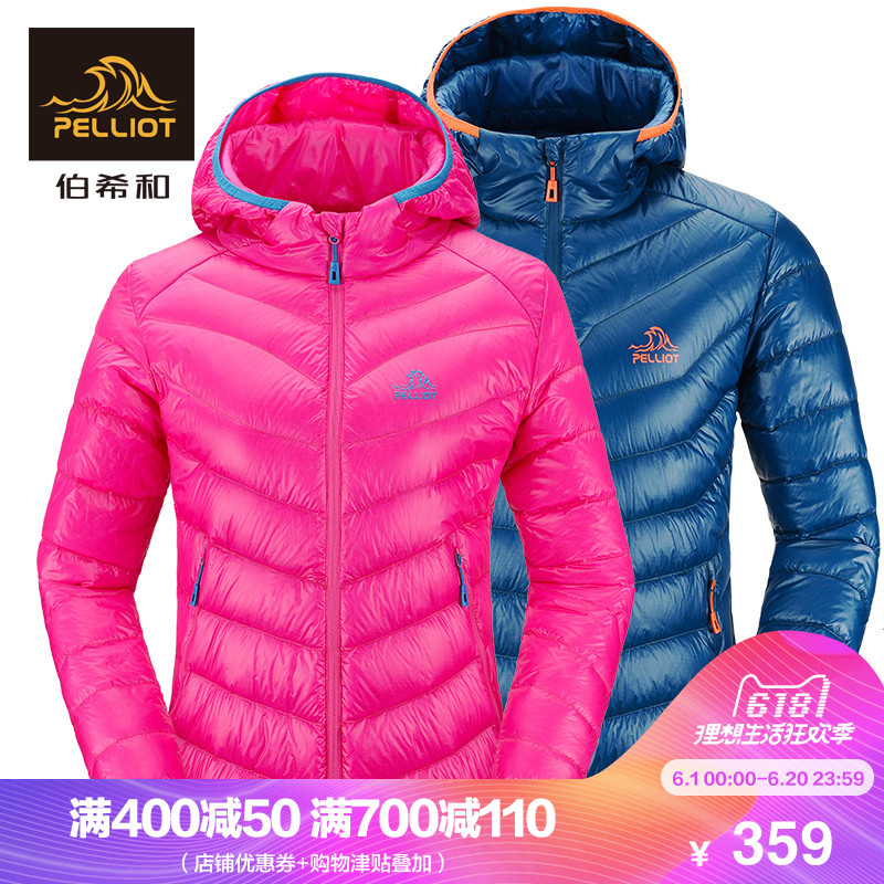 French Pelliot and outdoor down jacket Men and women light and warm and cold-proof slim down jacket white duck down jacket