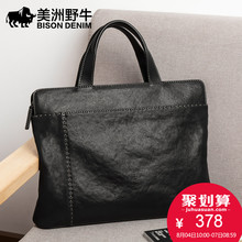 American bison leather men's business bag leather cross section briefcase computer bag casual men's bag