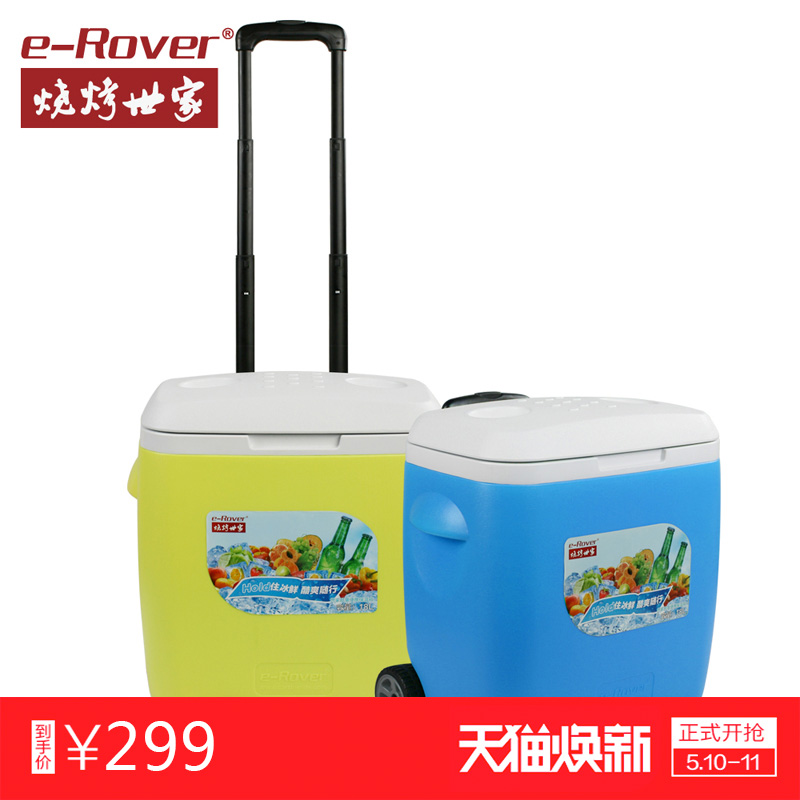 Barbecue family car insulation box Fresh box outdoor portable food cold box freezer 18L ice bag