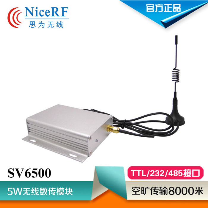 5W|433mhz|Ultra long distance|Wireless serial port transparent transmission and receiving module|Si4432|ttl|485