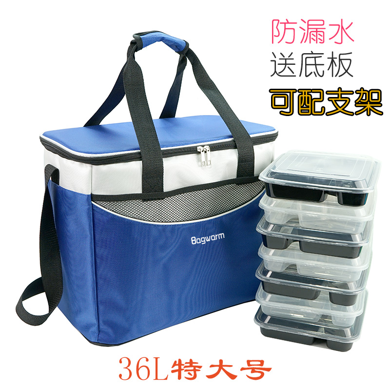 36L meal lunch box insulation package takeaway fast food insulation bag insulation box thickening picnic cold storage waterproof ice bag