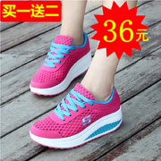 2017 new summer Womens sports shoes breathable mesh network leisure shoes lady shake platform shoes shoes