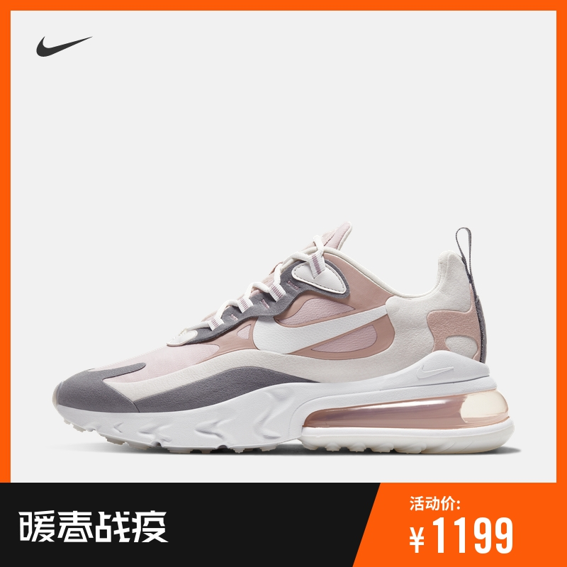 Nike Nike official air max 270 react women's shoe casual shoe air cushion shoe ci3899