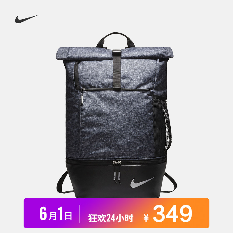 [The goods stop production and no stock]Nike Nike Official NIKE SPORT Backpack GA0262