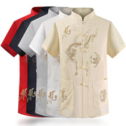 In the old man costume Hanfu Chinese wind coat short sleeved summer dad, Grandpa Chinese national costume