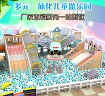 Naughty Fort Large childrens park Indoor parent-child restaurant Playground equipment Large trampoline Ocean ball slide