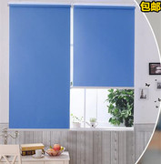 Custom bedroom office bathroom window shading rolling curtain lifting waterproof products