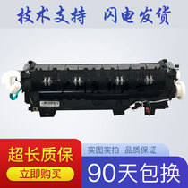 Suitable for Brother 5590DN 5595 Fixing assembly Brother MFC8530 8535 8540 Heater