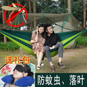With mosquito net outdoor hammock widened double parachute cloth ultra light mosquito net indoor camping outing swing