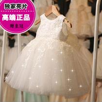 High-end girls princess dress baby birthday dress flower girl dress dress little girl skirt tulle skirt skirt