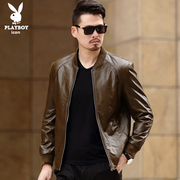 Male leather coat sheepskin leather dandy and thin young men slim Leather Jacket Mens tide