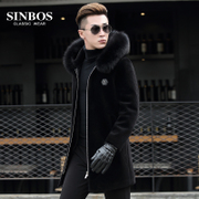 2017 new Haining Fur Leather Slim hooded men one male fur wool coat young men jacket