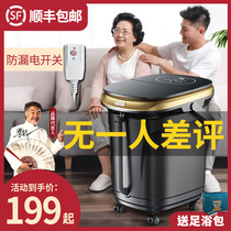 Bubble foot bucket electric massage foot bath heating smooty automatic foot washing artifact home over the calf over knee height