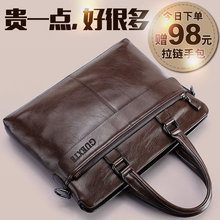 Men's handbag business handbag leather horizontal men's handbag Single Shoulder Bag Messenger Bag leisure briefcase men's leather bag