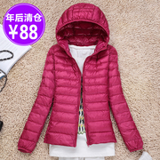 Anti season clearance 2017 spring new lightweight down jacket lady even cap short paragraph light code slim slim coat