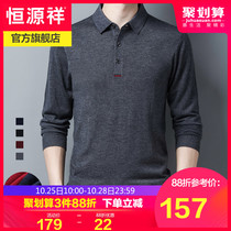 Yu Yuanxiang middle-aged and elderly men long-sleeved T-shirt father autumn dress loose plus plus thick bottom shirt middle-aged mens top