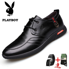 Playboy Men's Shoes Summer New Men's Leisure Leather Shoes