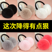 The winter warm winter earmuffs earmuffs Earmuffs Ear bag female ear ear warm warm men ear ear protector set ear cover