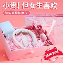 Birthday gift girl send girlfriend to friend girl best friend wife Creative practical high sense Tanabata Valentines Day
