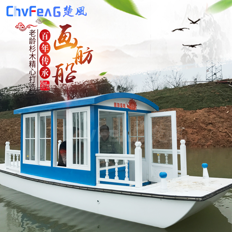 New European-style small painting boat scenic spot self-driving water sightseeing boat FRP electric boat cabin boat