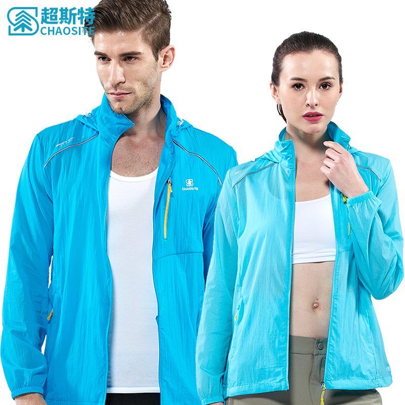 Superstairs spring and summer couples sunscreen clothes quick-drying light and breathable skin windbreaker outdoor sports skin clothing