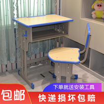School students desks and chairs primary and secondary school students training table class adult children home classroom lifting desks and chairs