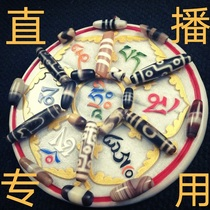 Tianzhu Buddha beads hand-matched with private custom-made second brother live room eight ring Tianzhu temple plus holding
