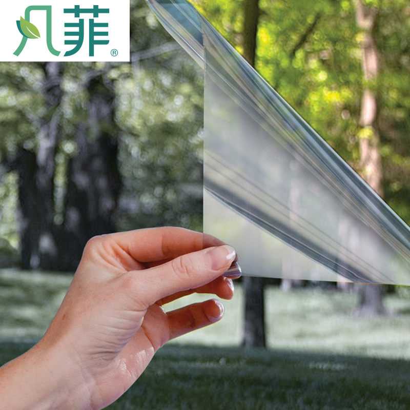 Glass one-way perspective heat shielding sticker sunscreen and reflective sunscreen for household bedroom windows