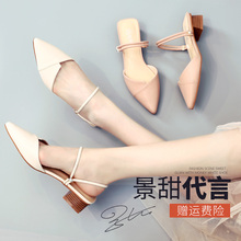 Baotou Sandals Woman 2019 New Type Baidan Single Shoes High-heeled Shoes Summer Fairy Fashion Ins Shoes Sandals and Slippers Outside