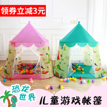 Indoor stacking childrens tent game house boys home mini little princess castle girl toy house small house