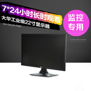 DHL22-F500 Dahua monitor, 20.7 inch LED backlight, 16:9 1080P monitor, professional display
