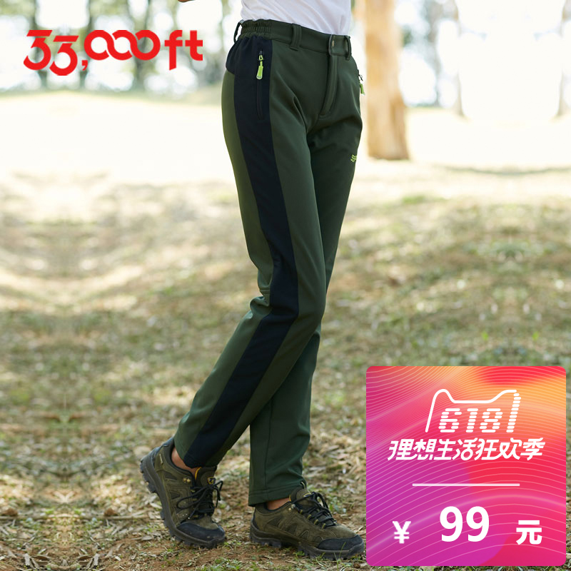 33000ft Thongs Fleece hiking pants Winter Outdoor Trekking Leisure Elastic Thicken Soft shell pants