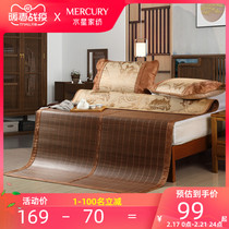 Mercury home textile bamboo mat 1 8m bed double-sided folding 1 5 Mat Winter Summer dual-use 1 2 m dormitory bamboo mat