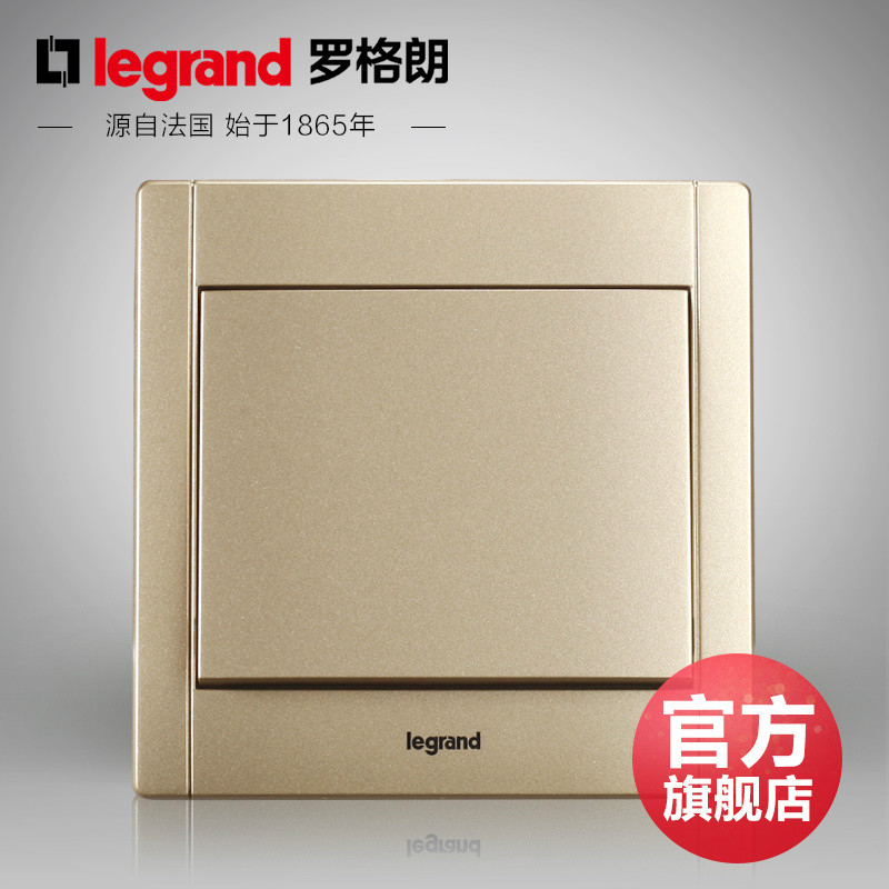 Legrand switch socket panel Mei Han gold open dual control a bipolar wall power supply type 86