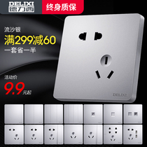 Delixi Silver switch socket panel porous household five holes light silver gray 86 type without border wall plug concealed