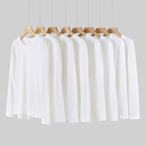 (Buy one get one free) 200g heavy cotton cotton long sleeve T-shirt loose men and women solid color bottoming coat