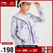 Ms. Li Ning windcoat 2020 new training series cardigan long-sleeved hooded windproof jacket loose woven sports